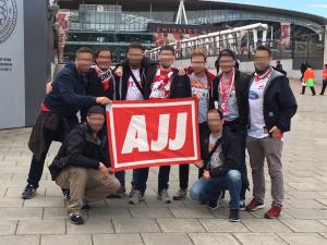 ajj_arsenal_london